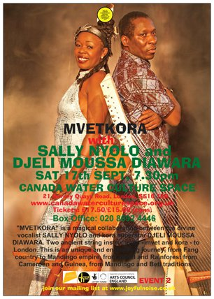 2 sally nyolo and djeli moussa diawara